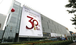 Journey with You towards Excellence — 15 Years of Brilliance at the Jinhan Fair