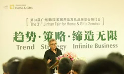 From European Sourcing to Display Art  - the 31st JIINHAN FAIR Top Hit Spectacular Concurrent Events