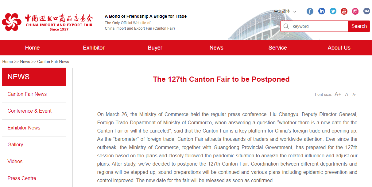 The Canton Fair to be Postponed